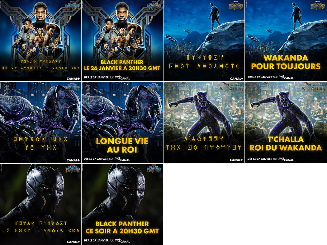 Black Panther decoding messages for CANAL+